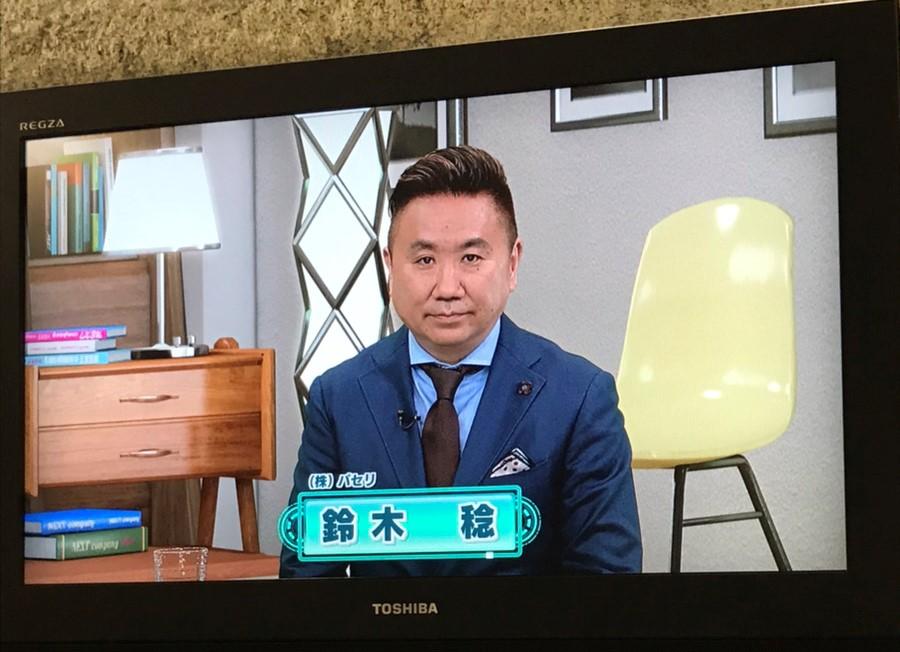 鈴木テレビ出演